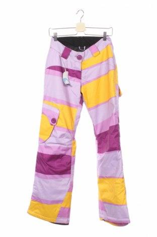 Spodnie dziecięce do sportów zimowych Stormberg