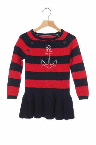 Детски пуловер Nautica
