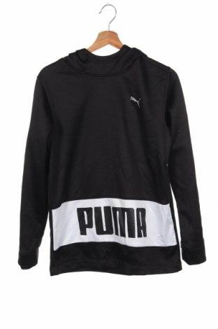 Hanorac de copii Puma
