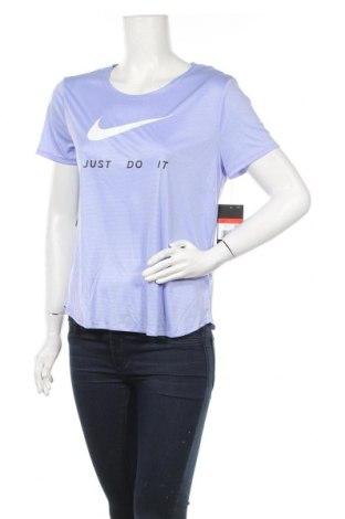 Дамска тениска Nike, Размер L, Цвят Лилав, 100% полиестер, Цена 44,25лв.
