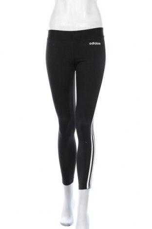 Γυναικείο κολάν Adidas, Μέγεθος XXS, Χρώμα Μαύρο, 92% βαμβάκι, 8% ελαστάνη, Τιμή 31,70€