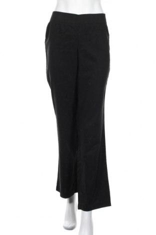 Дамски панталон Now, Размер L, Цвят Черен, Цена 9,24лв.
