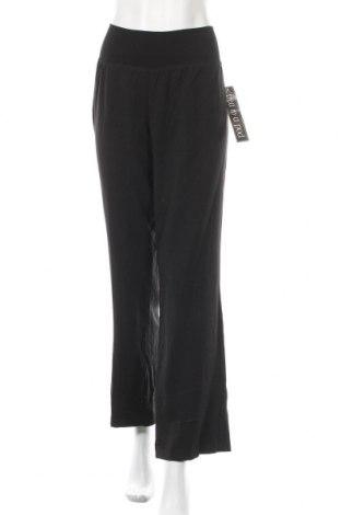 Дамски панталон Pea in a pod, Размер L, Цвят Черен, Полиестер, вискоза, еластан, Цена 6,34лв.