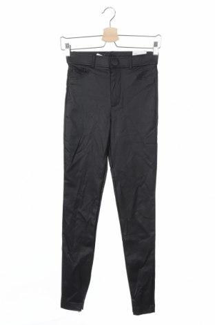 Γυναικείο παντελόνι Zara, Μέγεθος S, Χρώμα Μαύρο, 79% βισκόζη, 18% πολυεστέρας, 3% ελαστάνη, Τιμή 19,77€