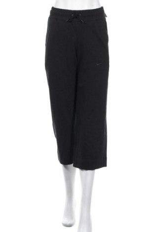 Γυναικείο αθλητικό παντελόνι Nike, Μέγεθος XS, Χρώμα Μαύρο, Βαμβάκι, Τιμή 14,29€