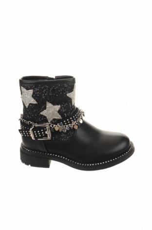 Παιδικά παπούτσια Bata, Μέγεθος 24, Χρώμα Μαύρο, Δερματίνη, Τιμή 27,69€