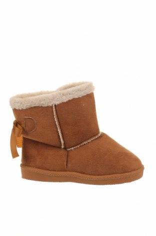 Детски обувки Grain De Ble, Размер 33, Цвят Бежов, Текстил, Цена 17,60лв.