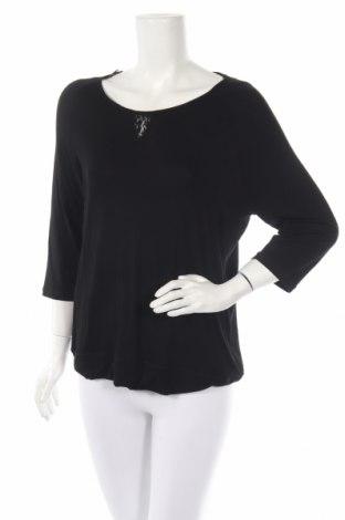 Пижама Collective, Размер L, Цвят Черен, 96% вискоза, 4% еластан, Цена 12,50лв.