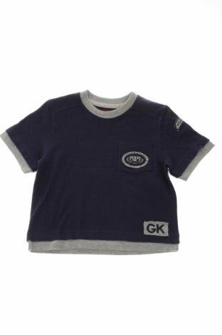 Dziecięcy T-shirt Emre David
