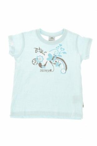 Παιδικό μπλουζάκι Trespass