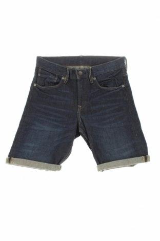 Παιδικό κοντό παντελόνι H&M
