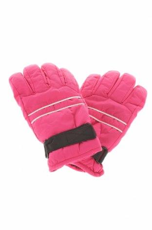 Mănuși de copii Supratherm