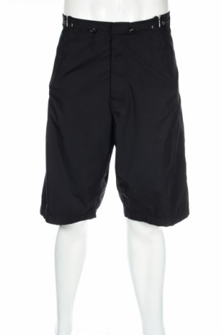 Ανδρικό κοντό παντελόνι O'neill