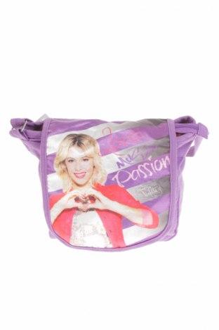 adc4cd914b Παιδική τσάντα Disney - σε συμφέρουσα τιμή στο Remix -  9160898
