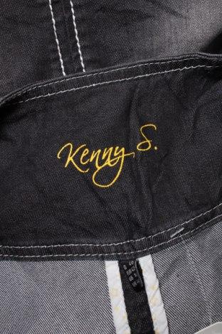 Дамски елек Kenny S.