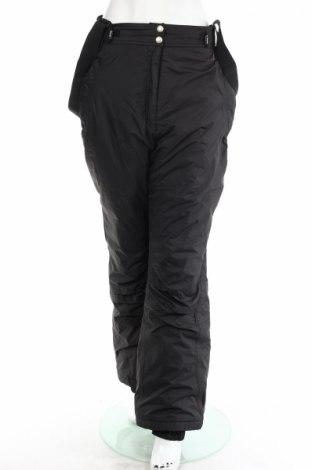 Дамски панталон за зимни спортове Brugi