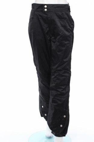 Дамски панталон за зимни спортове Chikiwi