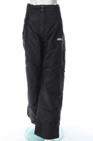 Дамски панталон за зимни спортове No Fear