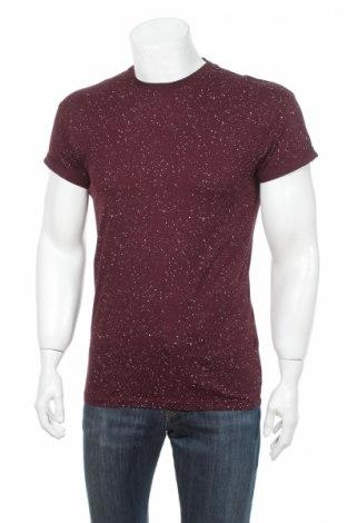 Мъжка тениска New Look