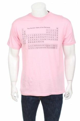Мъжка тениска Sg