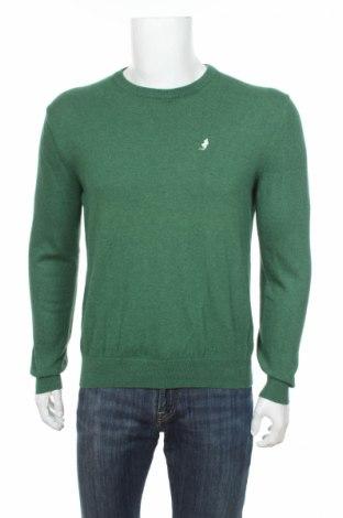 Мъжки пуловер MCS