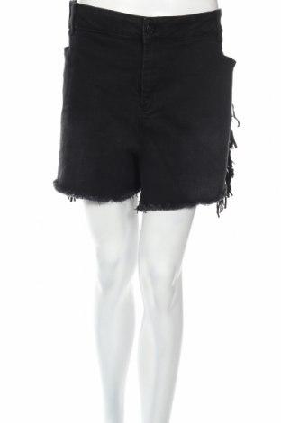 Дамски къс панталон Simply Be