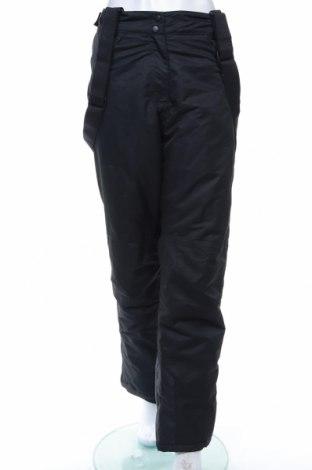 Дамски панталон за зимни спортове Basecamp, Размер XL, Цвят Черен, Полиамид, Цена 14,25лв.