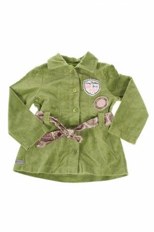 Детска риза Cosy Design