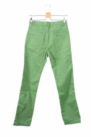 Детски панталон Arizona