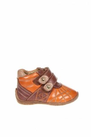 Детски обувки Billowy