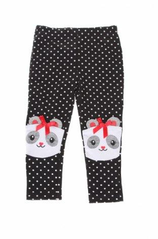 Детски панталон Nannette