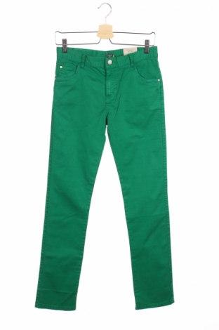 Детски панталон Republic of kids