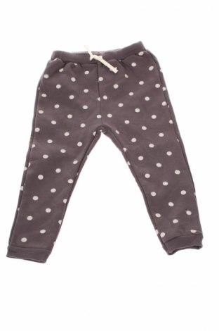 Gyerek sport nadrág Zara Kids