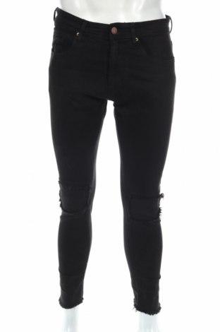 Pánske džínsy  Zara Man