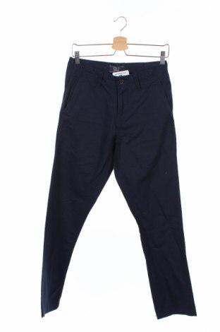 Мъжки панталон Xside