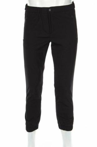 Мъжки спортен панталон Mennace