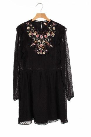 Φόρεμα Zara Trafaluc