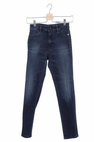 Дамски дънки Dondup, Размер XS, Цвят Син, 92% памук, 8% еластан, Цена 134,25лв.