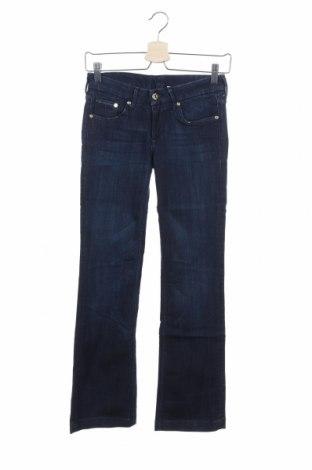 Дамски дънки H&M, Размер XS, Цвят Син, 44% памук, 30% лиосел, 26% други тъкани, Цена 11,20лв.