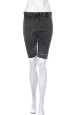 Γυναικείο κοντό παντελόνι Public Desire, Μέγεθος M, Χρώμα Γκρί, Βαμβάκι, Τιμή 16,68€
