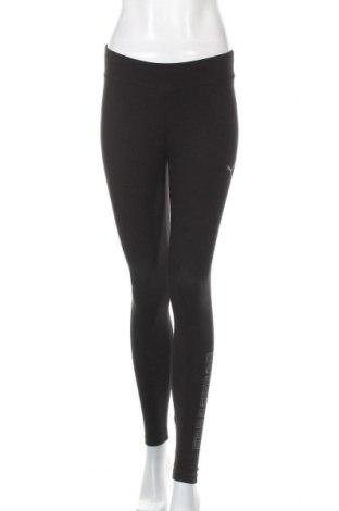 Дамски клин PUMA, Размер S, Цвят Черен, 95% памук, 5% еластан, Цена 45,82лв.
