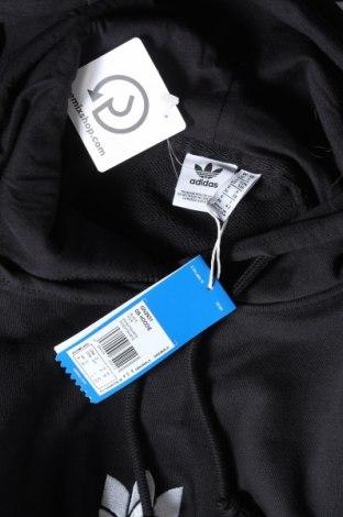 Дамски суичър Adidas Originals, Размер S, Цвят Черен, 95% памук, 5% еластан, Цена 76,30лв.