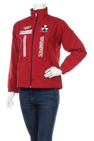 Γυναικεία αθλητική ζακέτα Adidas, Μέγεθος S, Χρώμα Κόκκινο, Πολυεστέρας, Τιμή 16,37€