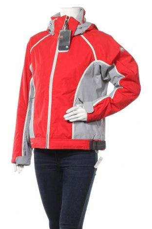Дамско спортно яке Nike, Размер M, Цвят Многоцветен, 100% полиестер, Цена 119,07лв.