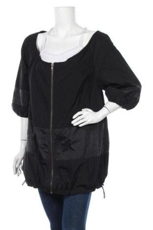 Дамско яке, Размер M, Цвят Черен, Полиестер, Цена 9,98лв.