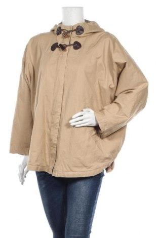 Дамско яке H&M, Размер S, Цвят Бежов, 100% полиестер, Цена 22,05лв.