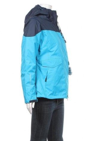 Дамско яке за зимни спортове Ultrasport, Размер M, Цвят Син, Полиестер, Цена 48,65лв.