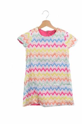 Παιδικό φόρεμα Agatha Ruiz De La Prada, Μέγεθος 6-7y/ 122-128 εκ., Χρώμα Πολύχρωμο, Πολυεστέρας, Τιμή 20,10€