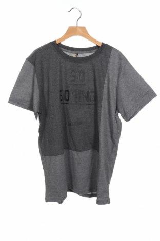 Παιδικό μπλουζάκι Chillaround, Μέγεθος 13-14y/ 164-168 εκ., Χρώμα Γκρί, 80% πολυεστέρας, 20% βαμβάκι, Τιμή 5,61€