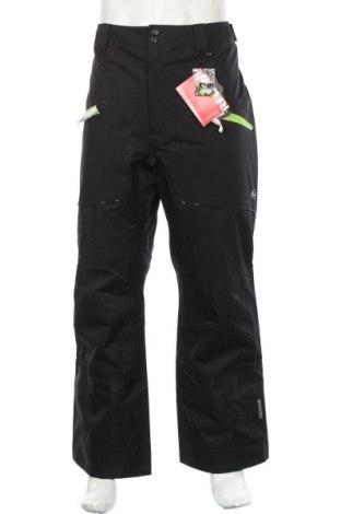 Мъжки панталон за зимни спортове Ultrasport, Размер XXL, Цвят Черен, Полиестер, Цена 65,79лв.